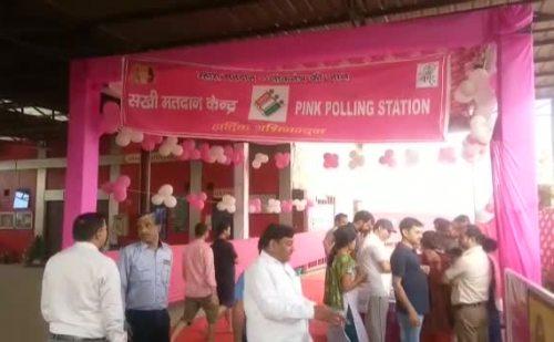 मतदान को लेकर हुए पुख्ता इंतजाम, महिलाओं को प्रोत्साहित करने के लिये लगे पिंक बूथ