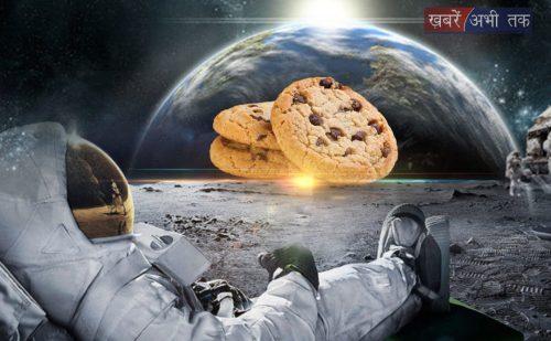 अब अंतरिक्ष यात्री स्पेस स्टेशन में बना सकेंगे बिस्किट, पढ़िए कैसे