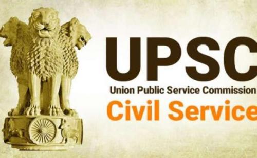 UPSC IAS Prelims Result 2019: जानिए, कब जारी होगा IAS का परीक्षा परिणाम