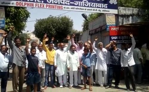 मोदीनगर इलाके के एक शख्स को अपने मजदूरी के पैसे मांगना पड़ा भारी