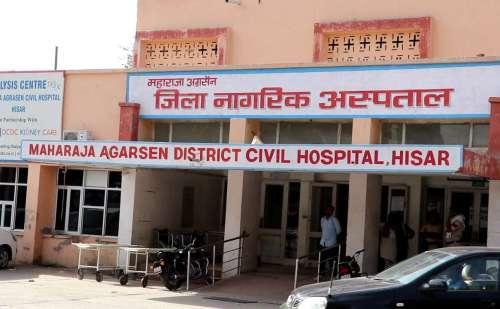 हरियाणा: हिसार जिला लघु सचिवालय में पुलिसकर्मी ने फांसी लगाकर की आत्महत्या