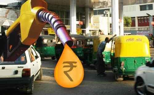पेट्रोल और डीजल के भाव में हुई बढ़ोतरी, जानिए कहां कितना बिक रहा