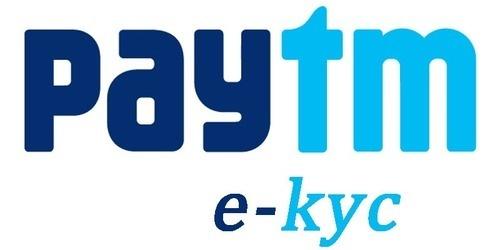 Paytm यूजर्स जल्द कराए KYC वरना अगले महीने से नही कर पाएंगे पेमेंट