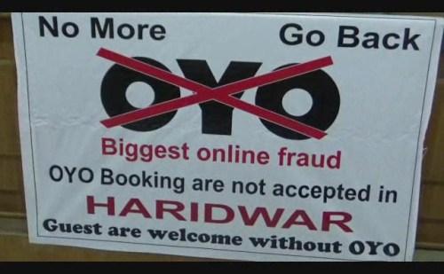 हरिद्वार के होटल कारोबारियों ने OYO कंपनी पर लगाया मनमानी करने का आरोप