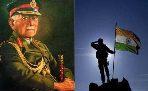 जानिए हर साल 15 जनवरी को ही भारत में सेना दिवस क्यों मनाया जाता है