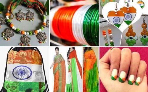 आज के दिन तिरंगे के रंग से मिलते-जुलते कपड़ों को पहन सेलिब्रेट करें गणतंत्र दिवस