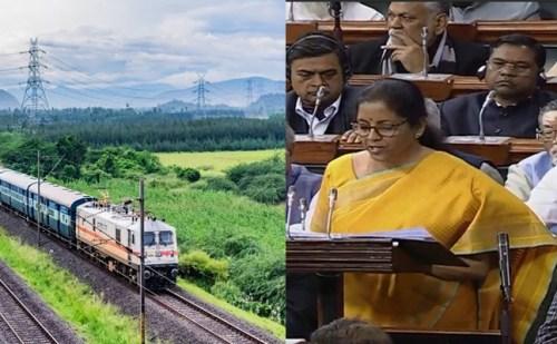वित्त मंत्री निर्मला सीतारमण ने 'बजट 2020' में रेलवे के लिए किए ये बड़े ऐलान