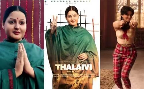 Thalaivi Official Trailer Out:   जन्मदिन पर फैन्स को कंगना का खास तोहफा, ट्रेलर ने मचाया धमाल