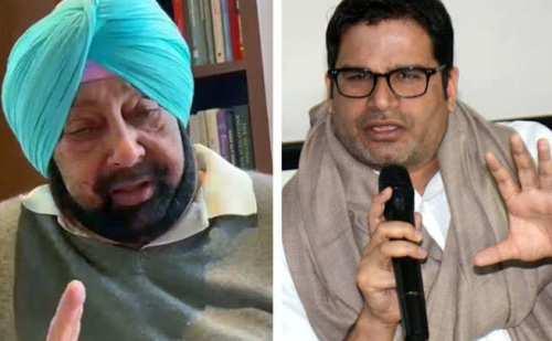 प्रशांत किशोर  बोले – ब्रेक चाहता हूं ! CM अमरिंदर सिंह के प्रधान सलाहकार पद से दिया इस्तीफा!