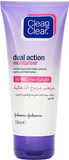 Clean-Clear-Dual-Action-Moisturizer-100ml skincare products review for minimal acne healthy skin khairahscorner