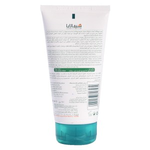 himalaya-herbals-purifying-neem-daily-scrub-150ml-description-skincare products review for minimal acne healthy skin khairahscorner