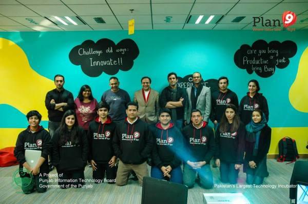 Plan9 Best Startup Incubator Programs in Pakistan