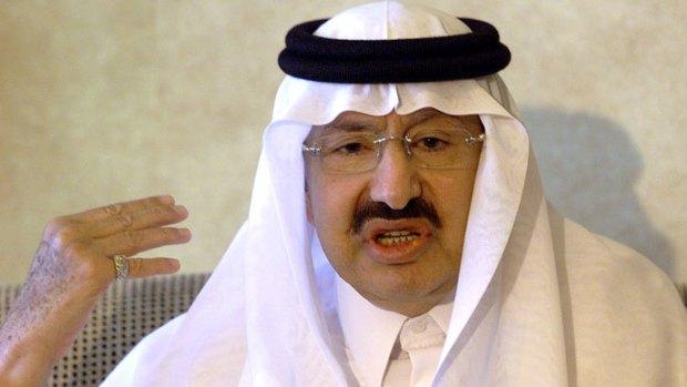 Prince Nawwaf bin Abdulaziz Al Saud
