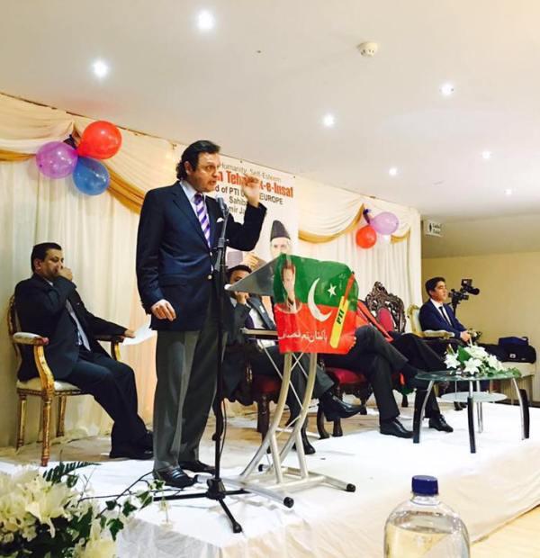 http://www.khaleejmag.com/news/silent-message-iqbal-birthday/