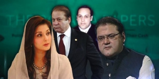 Panama case JIT to Quiz PM Nawaz Sharif on Thursday