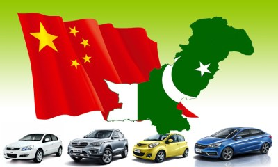 Pakistan committed to facilitate Chinese investors