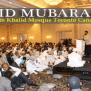 Eid 2020 From Khalid Bin Al Walid Mosque Toronto Canada