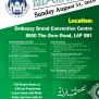 Eid Ul Adha 2020 Khalid Bin Al Walid Mosque Toronto