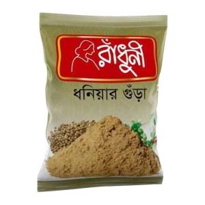 radhuni coriander powder - dhonia gura