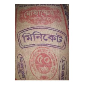 mozammel special miniket rice 25kg and 50kg bag