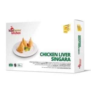 kazi farms kitchen chicken liver singara