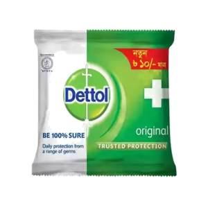dettol original soap bar 35gm
