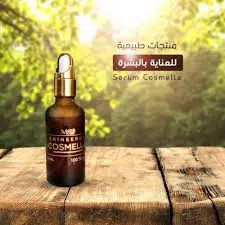منتج العنايه بالبشرة Cosmella natural لازالة الخطوط العريضه والرفيعه و توحيد لون البشره
