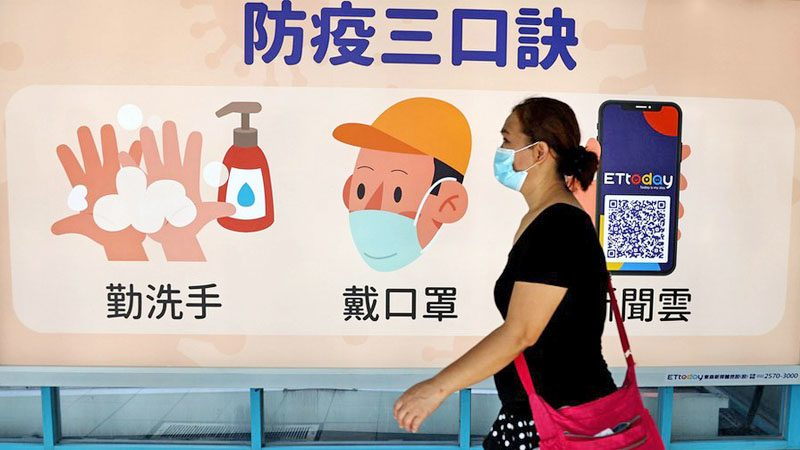 Make Taiwan a record-breaking first sick person in 253 days!