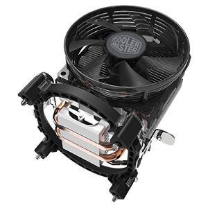 Cooler-Master-Hyper-T20-CPU-Cooler
