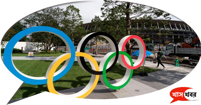 IOC amends Olympics motto