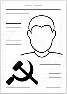 poster leaflet election vote