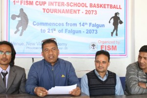 1st FISM Cup Inter-School Basketball Tournament Kicking of Today; 12 Boys and 8 Girls Teams Participating - Khel Dainik