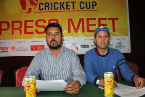 University Cricket Cup From Tomorrow At TU Ground - Khel Dainik