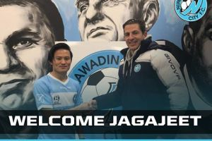 Nepal International Jagjeet Shrestha Moves To Nunawading City FC - TexasNepal