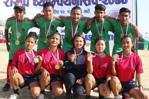 Nepal Army and Central Development Region Champions - TexasNepal