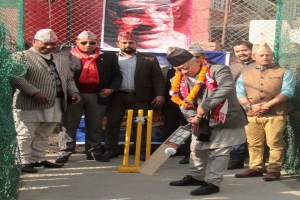 Madan Bhandari Cricket Academy inaugurated - Khel Dainik
