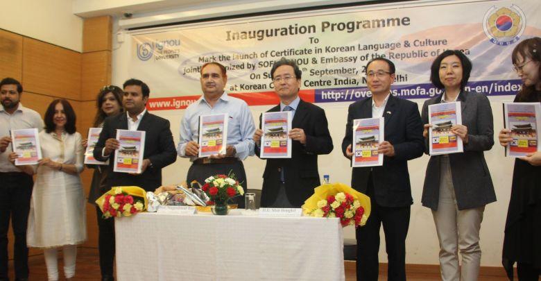 Korean Language and Culture Program IGNOU Details