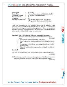 BCSL-056 Solved Assignment BCA 5th Semester 2018-19