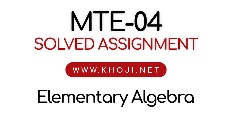 MTE-04 Solved Assignment 2019 Elementary Algebra IGNOU BSC BDP