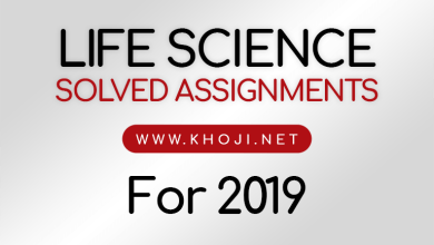 Life Science Solved Assignments 2019 For IGNOU BSC