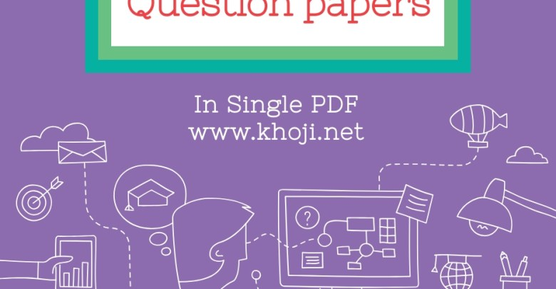 BECE-214 Question Papers of Previous Exams