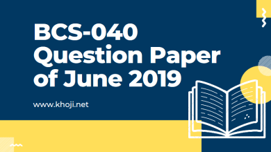 BCS-040 June 2019 Term End Exam Question Paper in PDF