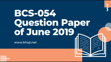 BCS-054 June 2019 Question Paper in PDF