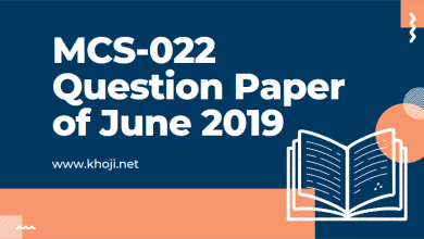 MCS-022 June 2019 Term End Exam Question Paper in PDF