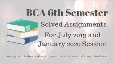 IGNOU BCA 6th Semester Solved Assignments 2019-20 Session