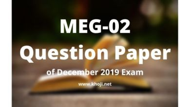 MEG-02 Question Paper of December 2019
