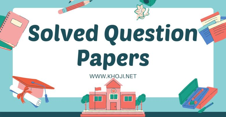 IGNOU Solved Question Papers