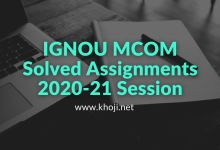IGNOU MCOM Solved Assignments 2020-21 Session