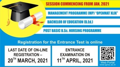 IGNOU B-Ed Admission MP B-Sc Nursing 2021