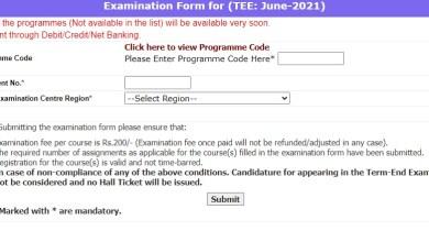 IGNOU Exam Form June 2021